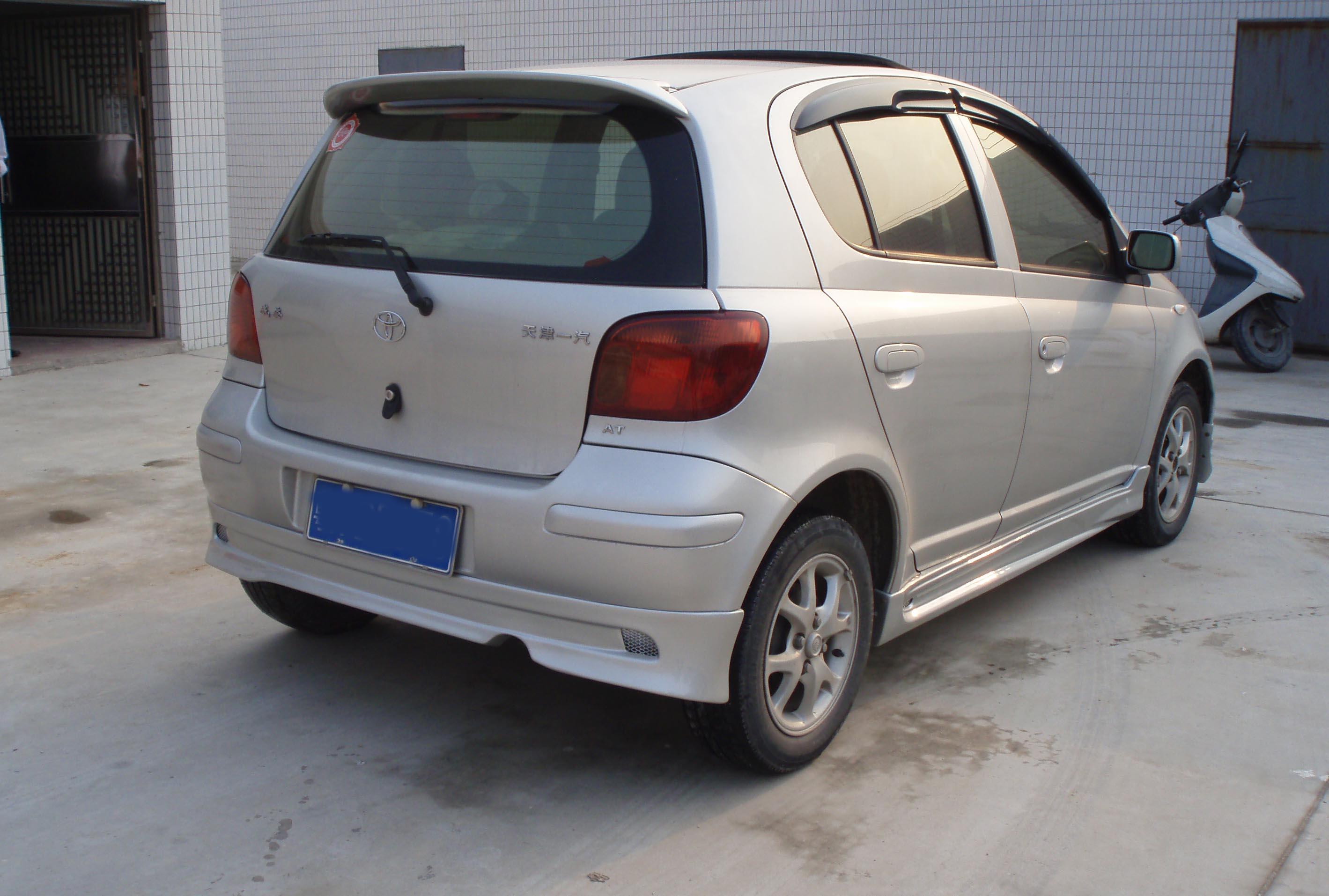 Обвес Toyota Yaris, окруженный маленький автомобиль Yaris, окруженный небольшое изменение bodykit передний и задний бампер стороне юбки набор из 4