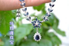 Драгоценные, Полудрагоценные камни Jia Xiang Long