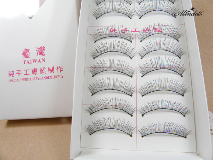 Makeup False Eyelashes