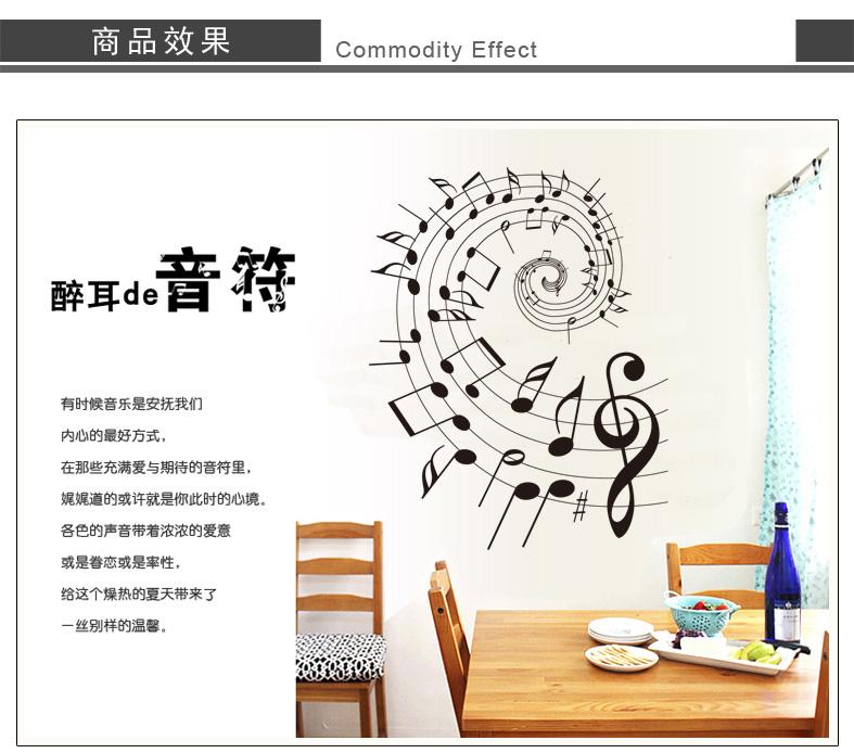纸儿童音乐乐器幼儿园教室钢琴房琴行装饰贴画