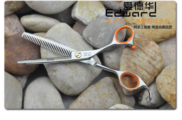 Edward Durable 6.0 Inch Steel Bang Thinning Hairdressing Dental Scissors