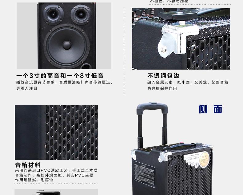 热款9002大功率8寸户外拉杆音响摆摊促销专业电瓶音响图片_17
