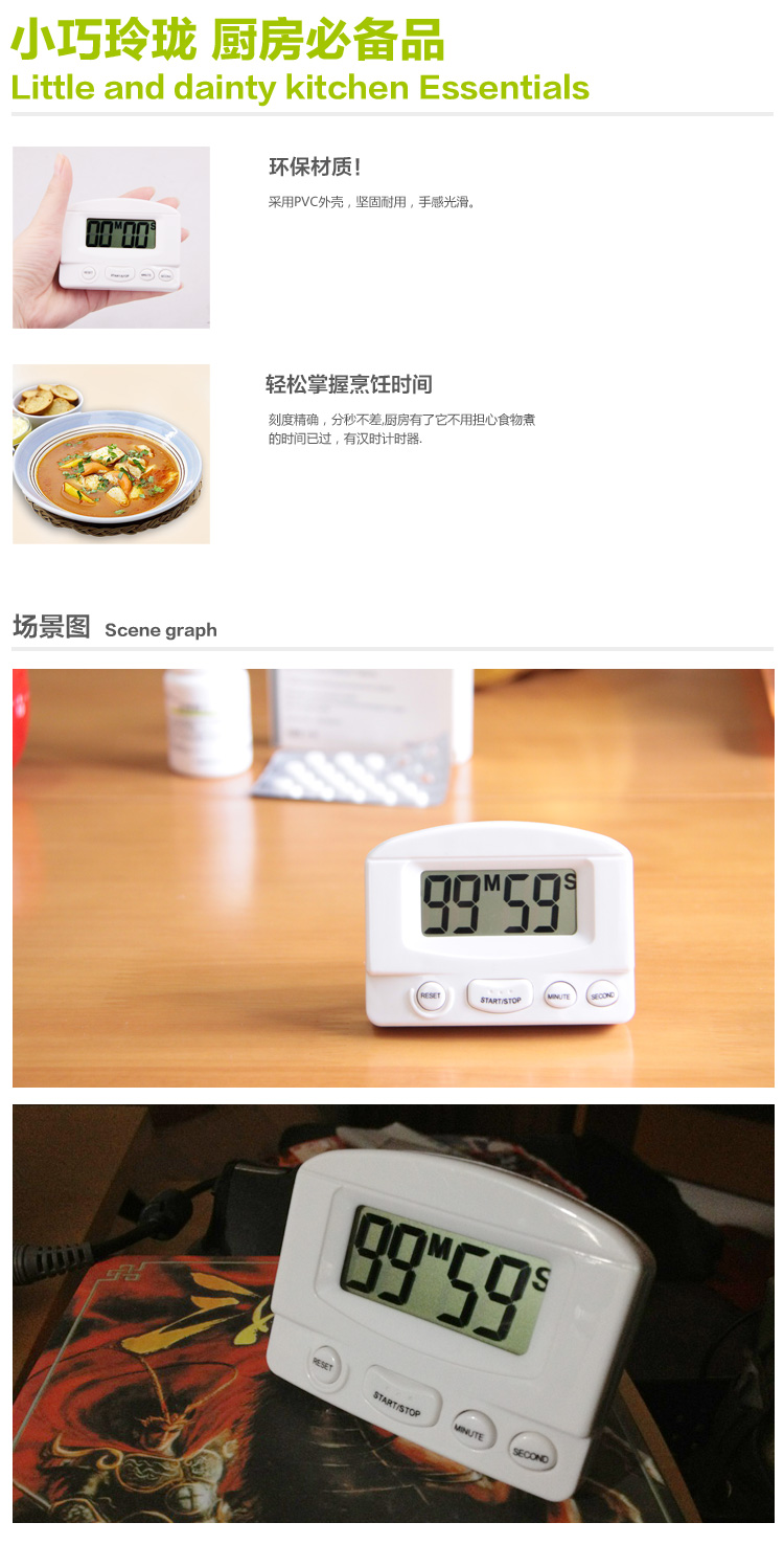 Chinese clock countdown timer TIMER kitchen timer reminder alarm HT09