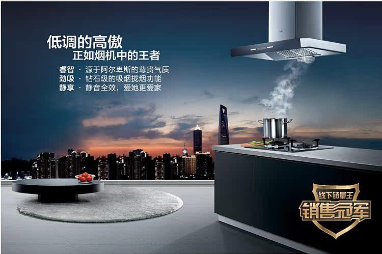灶组合 双 嵌入式 油烟机燃气灶套装 i10002b i11019 华帝 Vatti