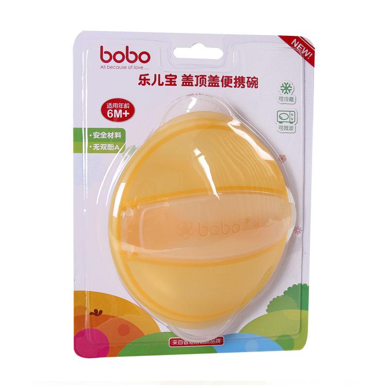 Посуда для детей   BOBO BD302