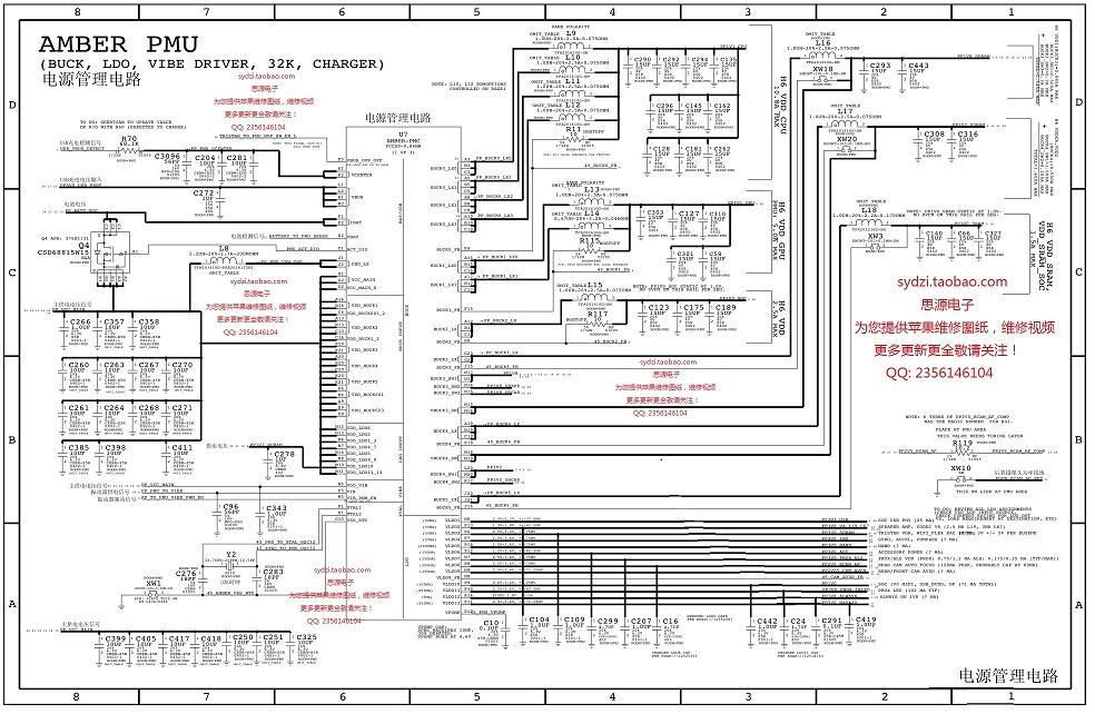 i need schematic iphone s and c  gsmforum, schematic