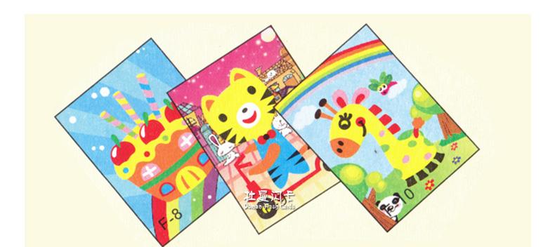 ,3D快乐手工立体贴画儿童3d贴纸益智粘贴画EVA艺术贴纸DIY拼