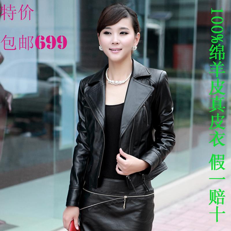 Кожаная куртка  803 2013