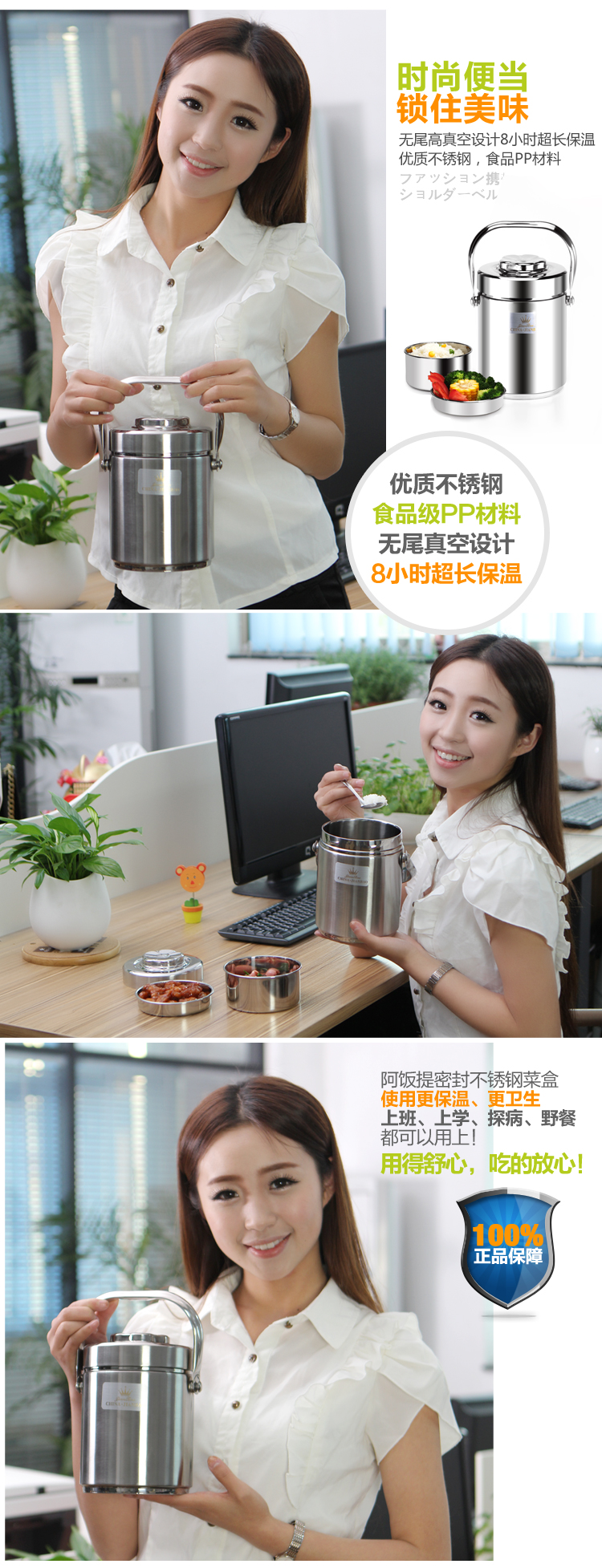 K & P K & genuine stainless steel vacuum pot to mention double insulation boxes lunch box cooler