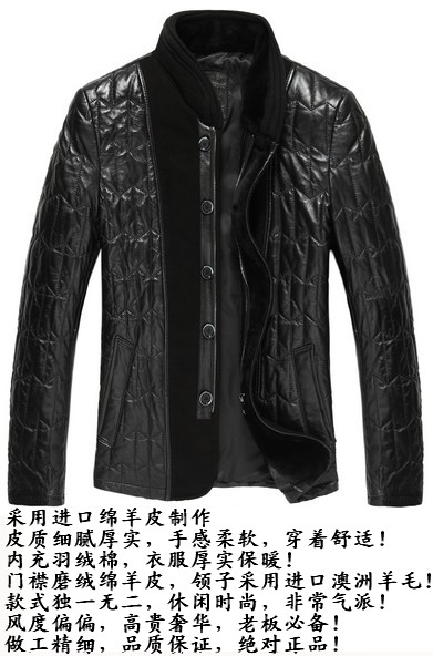 Rowe Carla Haining luoweikala new fur coats men leather fur collar leisure down comforters, cotton-wool jacket