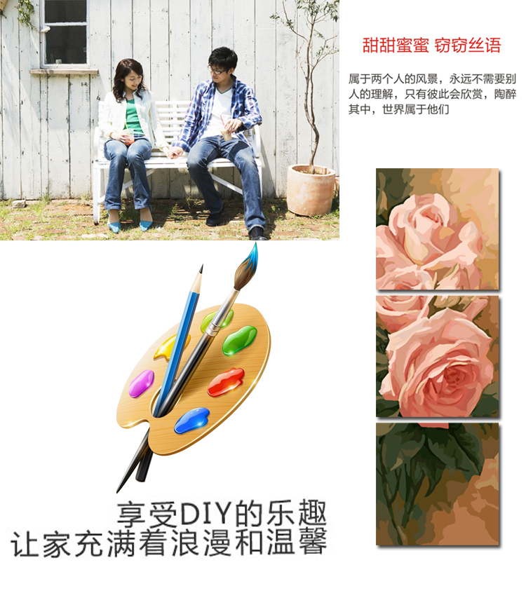 Jiacaitianyan Digital painting diy Free Shipping Specials living couple married girl hand-painted decorative three collages eternal love
