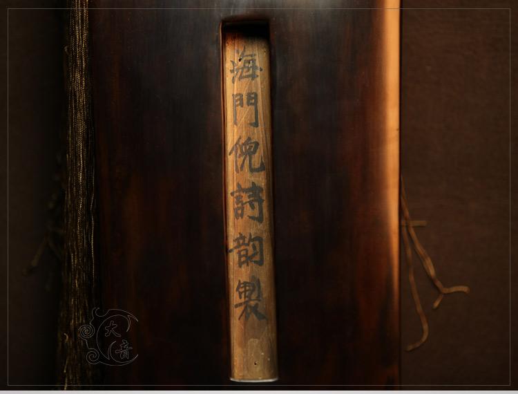 倪诗韵古琴(神农式)