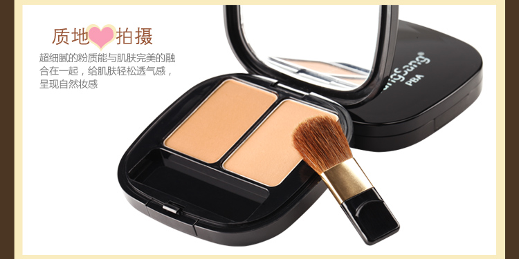 YangSang Double color shading Powder Bronzer silhouette powder Shadow powder