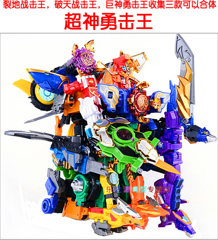 Auldey Audi Double Diamond Ultimate Team Titans Warstrike call control robot toys fit Deluxe Edition Giant brave king hit