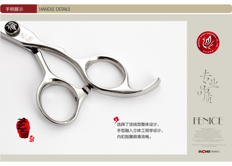 Fenice Bright Durable 6.0 Inch Stainless Steel Bang Thinning Hairdressing Dental Scissors