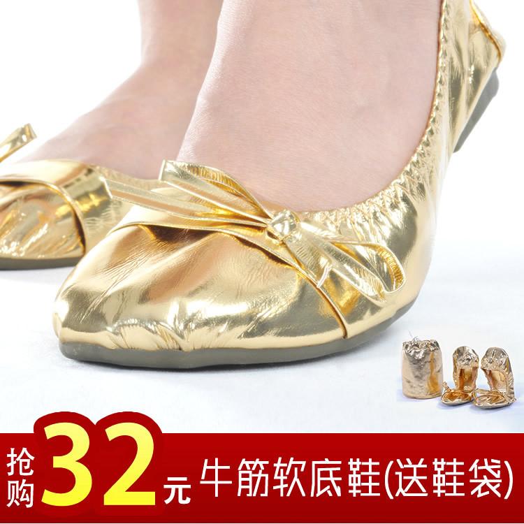Обувь для танца живота City dancer 212345