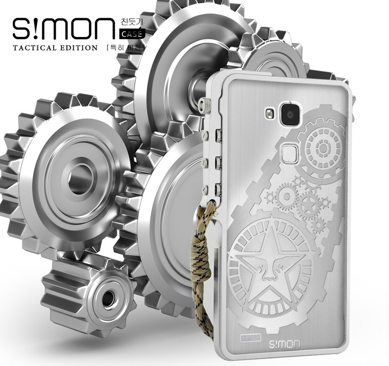 SIMON Mechanical Arm Trigger Aluminum Alloy Metal Bumper Outdoor Case Cover for Huawei Mate 7