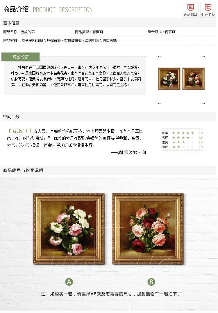 WaLLwa Blooming flower frog wall mural painting framed painting Markor classical European bedroom living room decorative painting