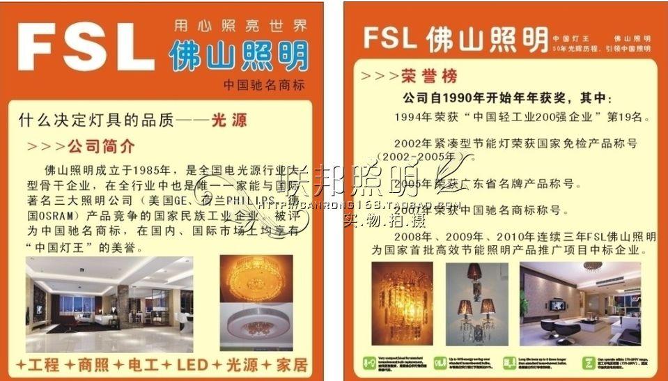 FSL Foshan Lighting LEDj energy saving light bulbs LED Crystal Bulb Bulb E27 large screw 2W3W