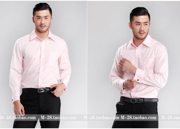 Counter purchasing genuine g2000 Men Men's cufflinks male white long-sleeved shirt shirt