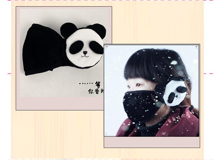 Santlun Sheng Lun Korean models warm winter hat mask one ear Meng super cute super freezing cold dust ear cap