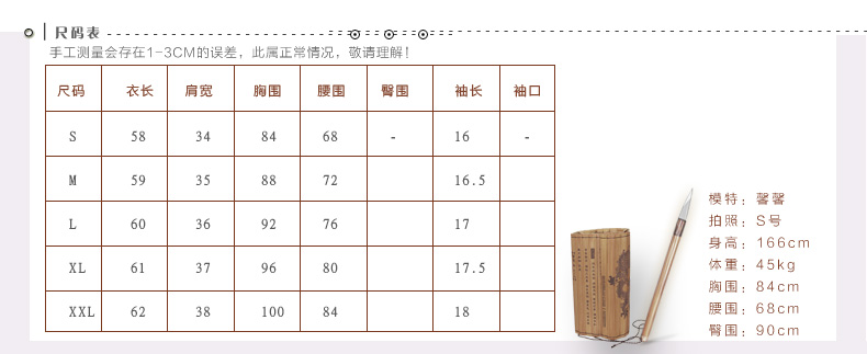 Butterfly Lovers 2015 spring new Chinese female improved stylish dresses T-shirt cotton Ms. Yau Ma Tei Tong with 46,022 pink S pictures, price, brand platters! Elections are good character, the national distribution, so why buy now enjoy more preferential! Health