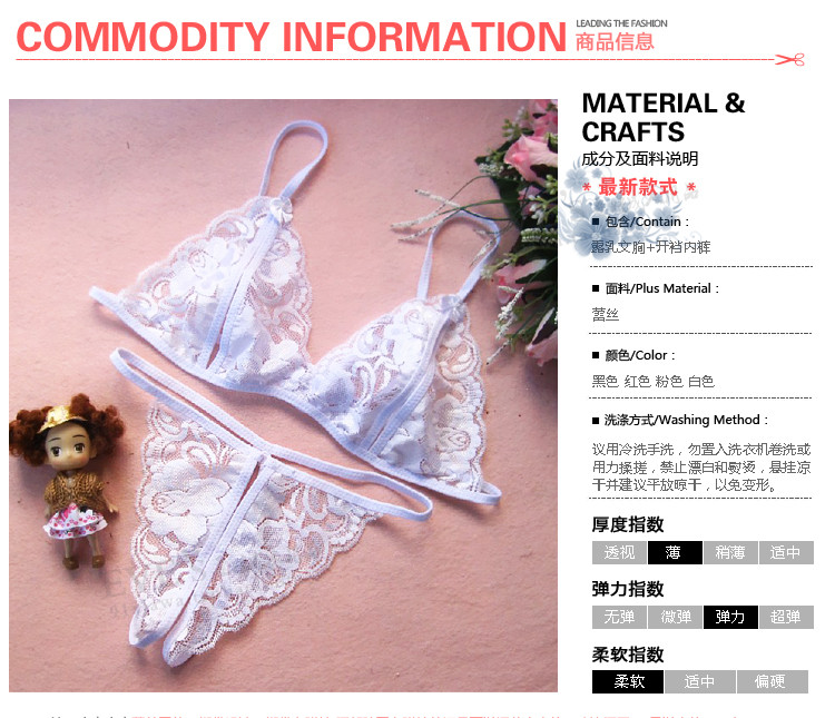 Contains Adult 9. 9 Two lace open file sexy lingerie chest a temptation to set-point perspective women pajamas