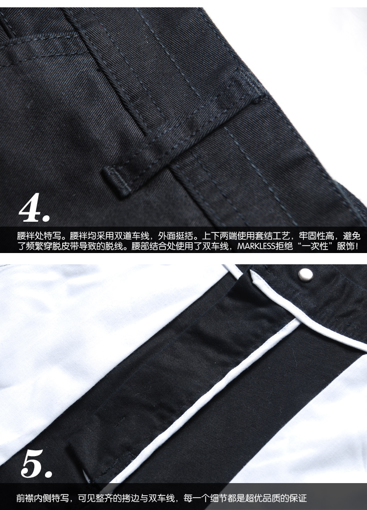 Markless2013 spring and summer 'Men's pants casual pants Men's Straight Slim black cotton casual trousers