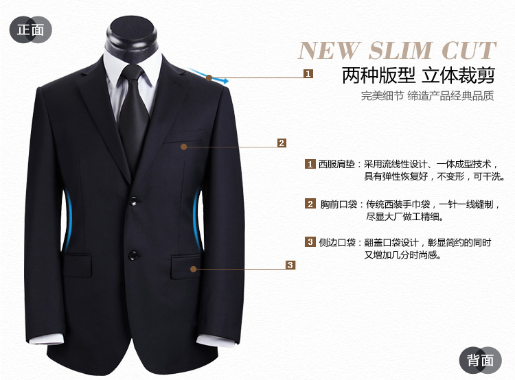 Yeesye HSEEN Han Chen authentic men high grade wool suits of dark blue business dress suit HS8388