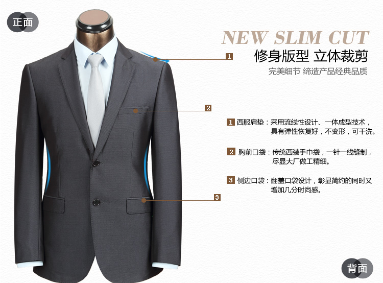 Yeesye HSEEN Han Chen men's wear business dress suit slim suits black HS7036