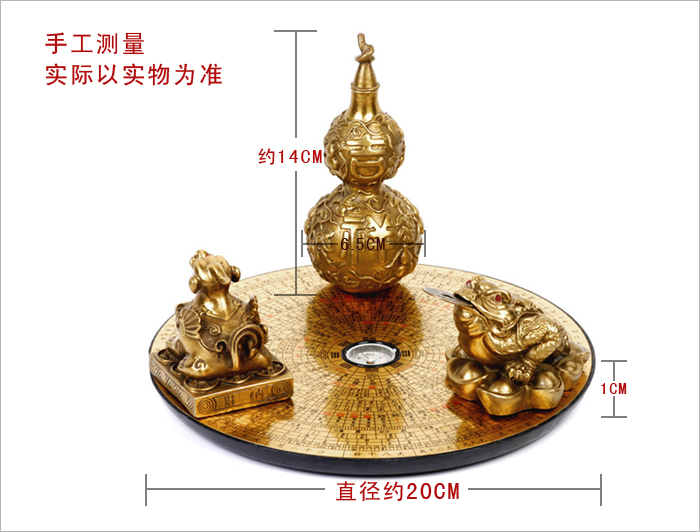 Pure copper the brave Jinchan gourd compass ornaments wealth town house from evil spirits feng shui home furnishings 4206