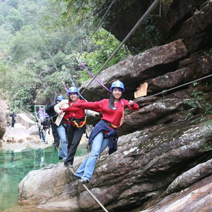 Билеты/Wuyishan Национальный лес в парке горы Wuyi билеты/скидки бронирование отелей