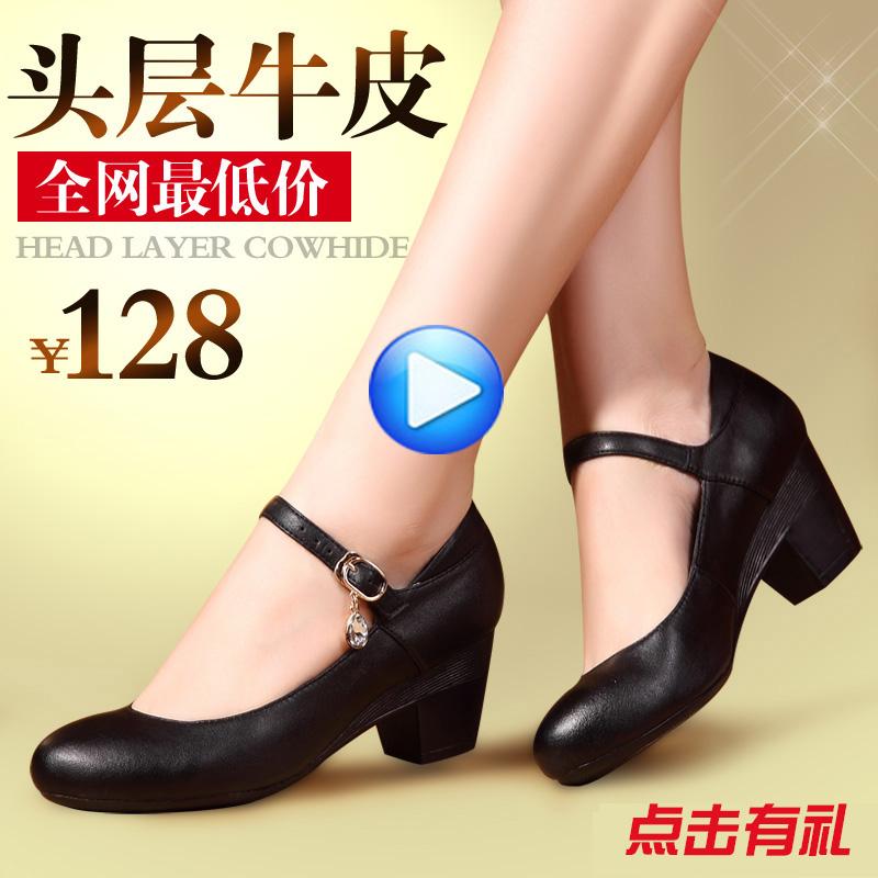 туфли Genuine leather women's shoe d4009 2014 OL