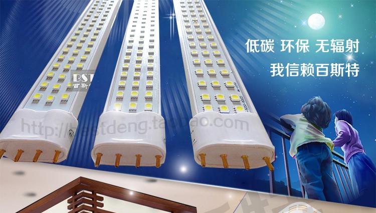Светодиодная лампа Led - 4