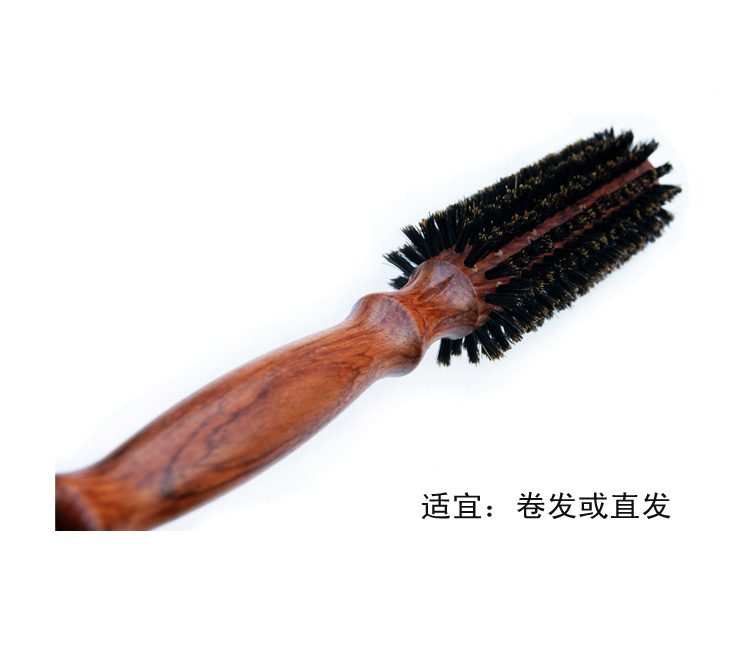 Health comb pure bristle hair blow straight hair roll comb curls comb flower head blow flow sea cylinder comb jumbo