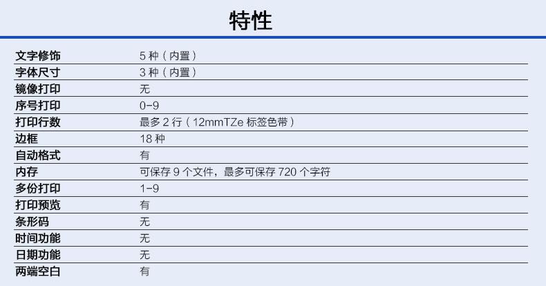 产品信息_02