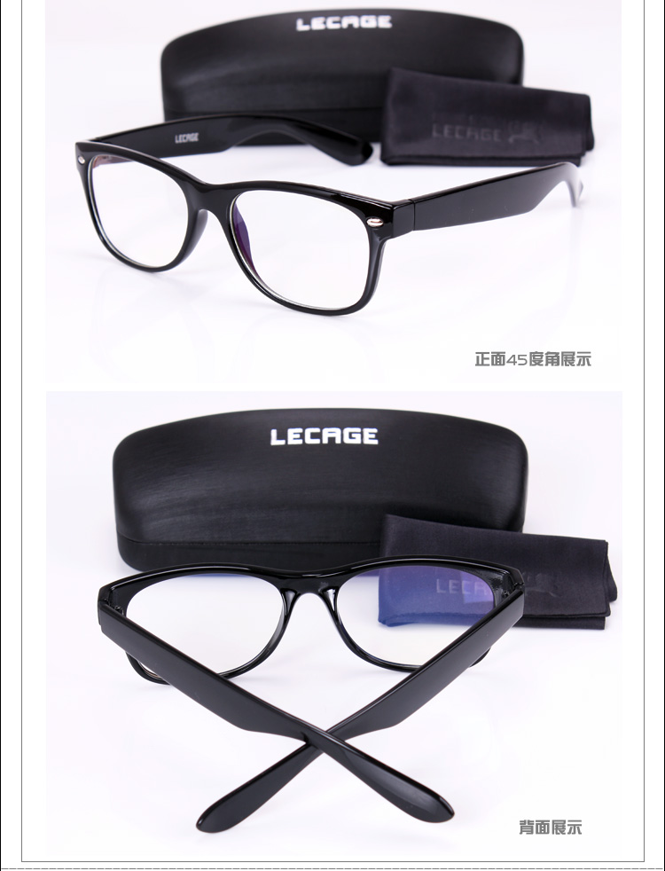 Veegol-TM Le Cage radiation glasses plain mirror anti-fatigue computer goggles influx of people male and female models framework