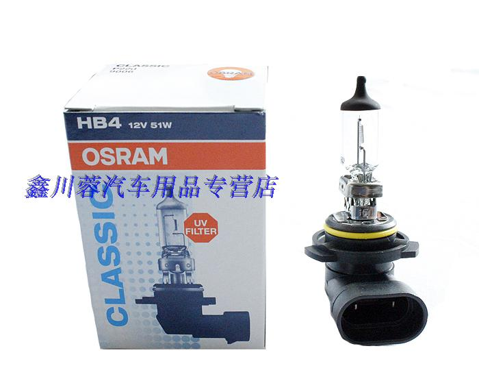 OSRAM Multi-Purpose Long Lifespan Shockproof Solid Antifogging Headlights
