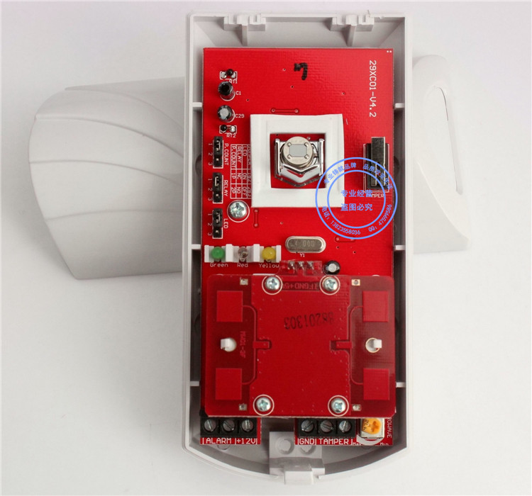 Hao TU Horn / LH - 914C Wall intelligent infrared sensor intrusion detectors genuine three Kam