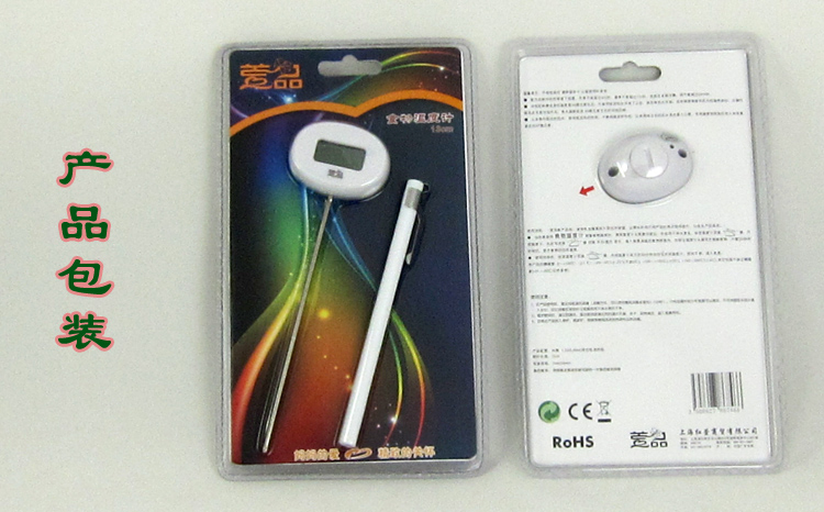 NiD food thermometer home kitchen liquid auxiliary electronic food measuring water temperature thermometer