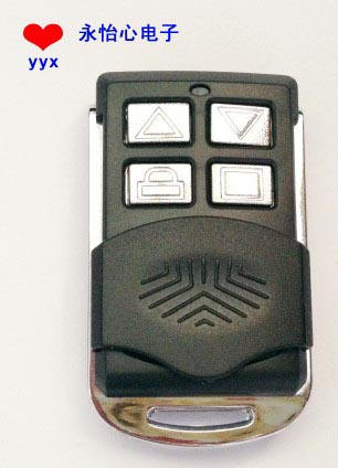 Yongyi heart Red and black exterior bright side garage door remote control gate volume 350 Frequency Duikao self-learning remote control handle