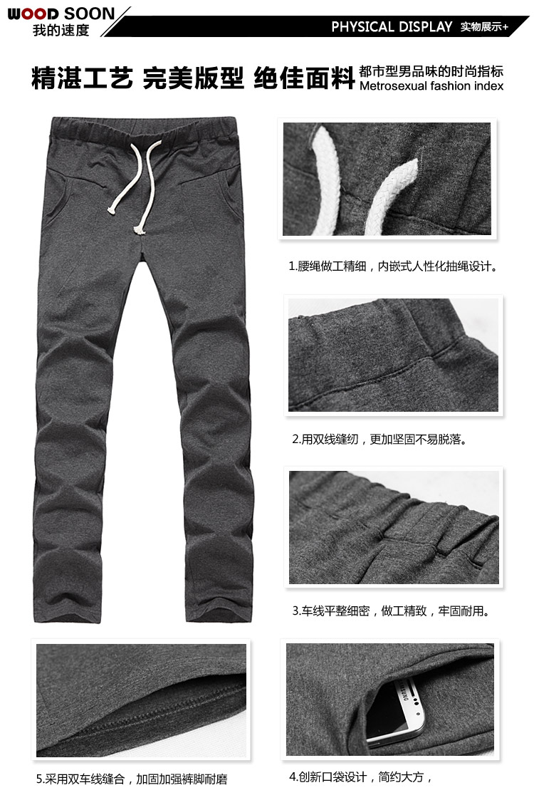 My speed long pants feet pants Wei pants men casual pants summer thin section men harem pants Slim
