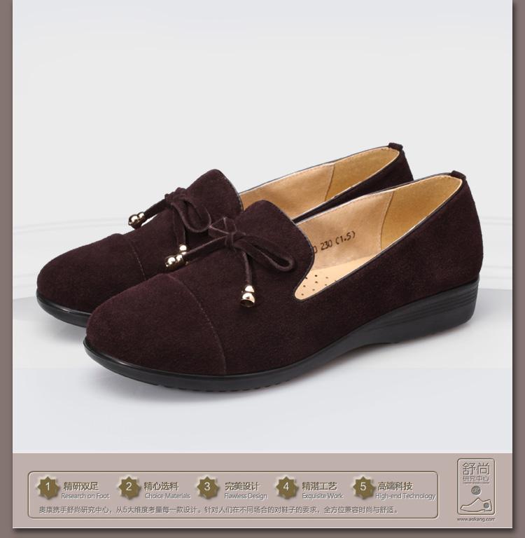 奥康女鞋 春女鞋妈妈鞋护士鞋真皮平跟防滑平底鞋孕妇鞋舒适单鞋高清展示图 37