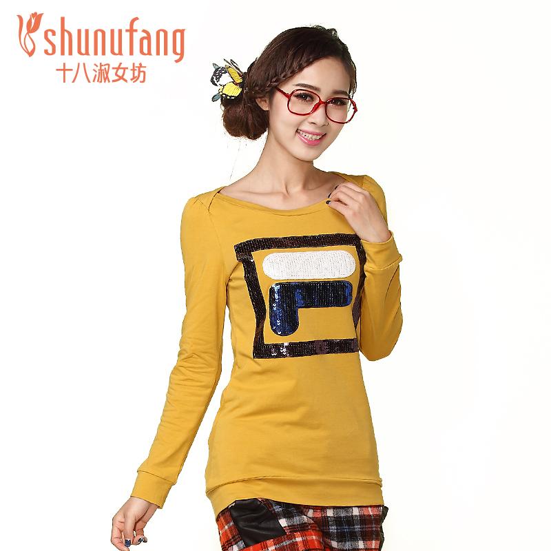 Футболка Shu nu Fang 6330934 2013