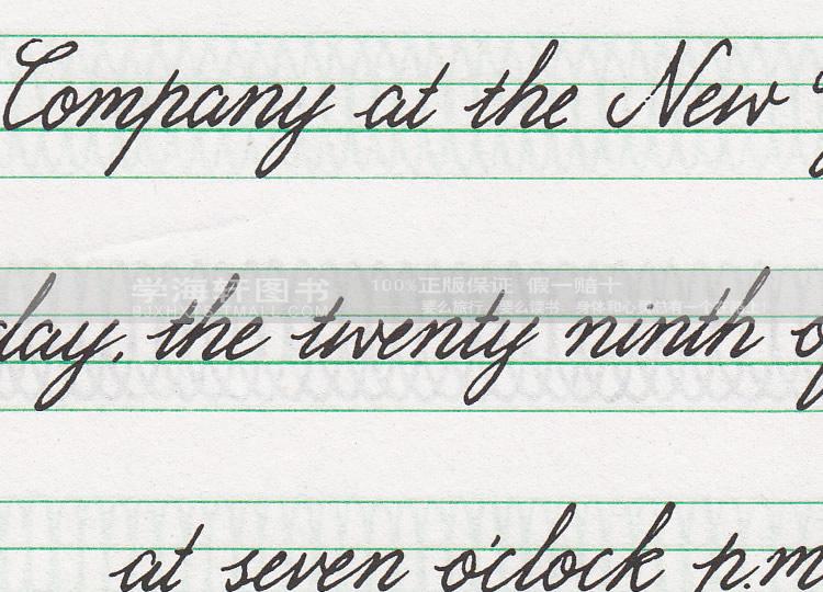 _英文字母书写格式圆体_圆体英文字母手写笔顺_圆体 ...