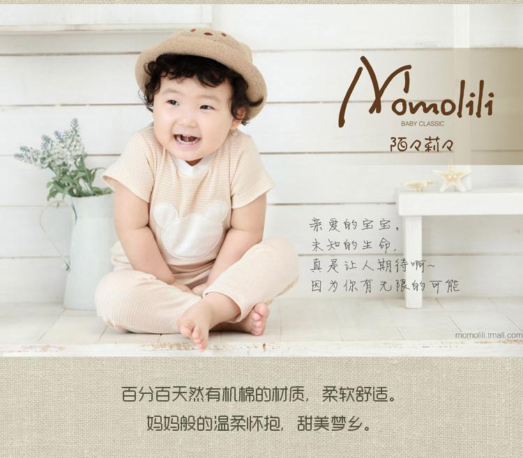 Momolili autumn newborn baby kick-proof and comfortable soft cotton hold blanket holding cotton supplies by baby
