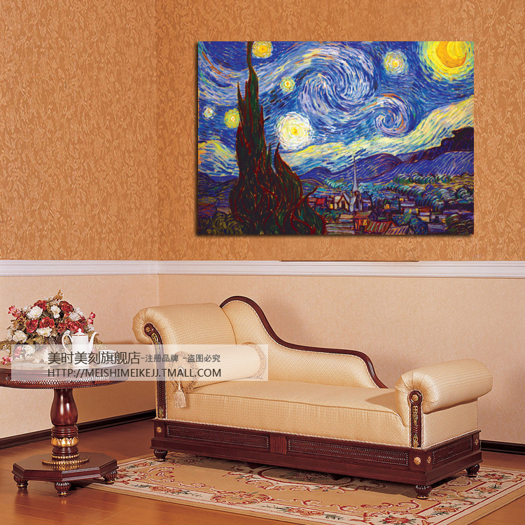 Meishimeike Abstract oil painting Van Gogh Starry Night Sky imitation living room decorative painting frame painting hotel rooms restaurant paintings Single