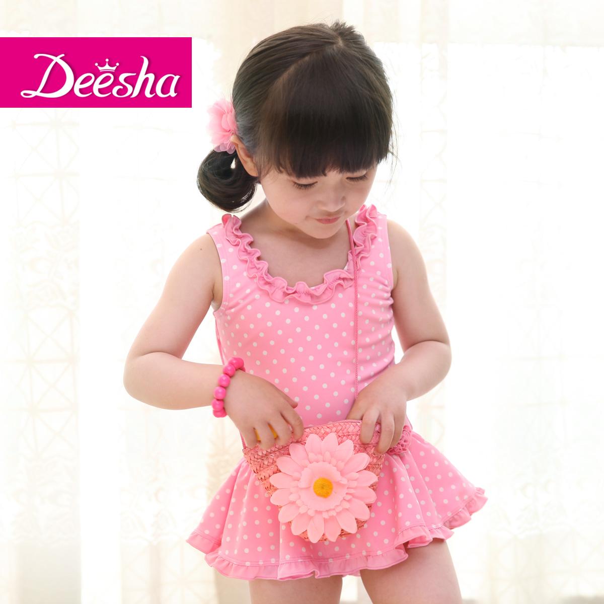 Детский купальник DEESHA 1493101 2014