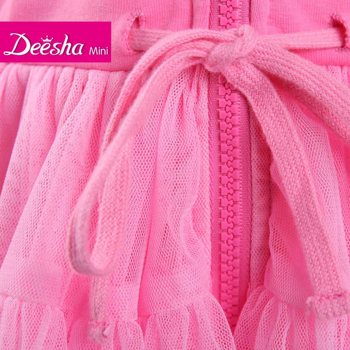 Толстовка детская Deesha 1422401