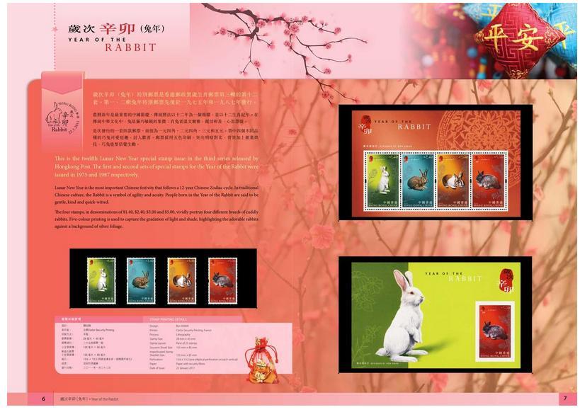 Почтовые марки Гонконга, Макао, Тайвани Официальная Обложка 2011 в Гонконге марки год книга